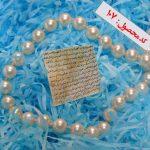 دعای گشایش روزی امام علی (ع)