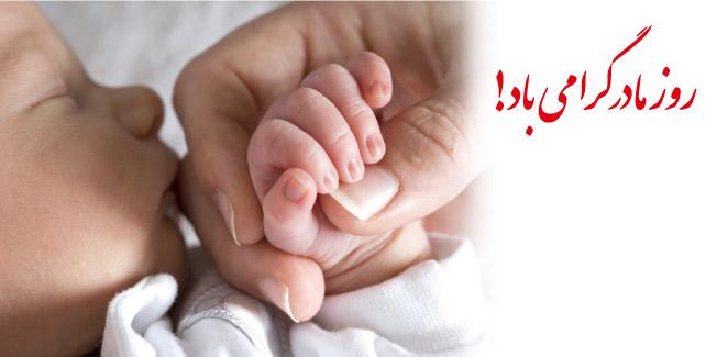 33 عکس پروفایل جذاب برای روز مادر