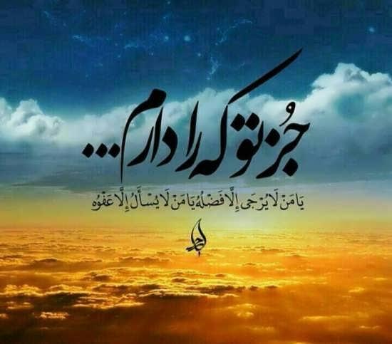 حاجت روایی حرز امام جواد (ع)