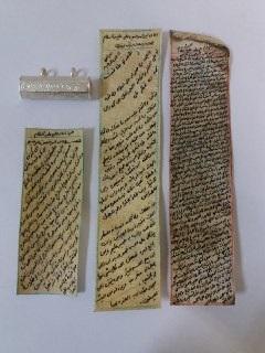 پک کامل (حرز امام جواد (اصلی) + دعای دفع سحر و گشایش روزی امام علی)