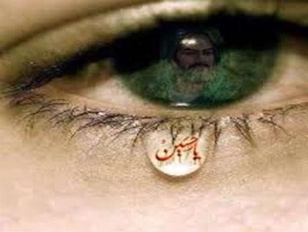 ثواب گریستن برای امام حسین(ع)